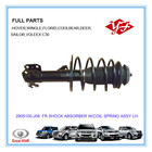 Shock absorber 2905100-J08 para Great Wall Voleex C30