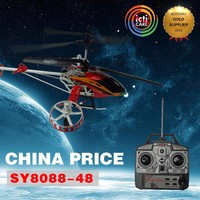 Factory price and professional super 3d rc helicopter