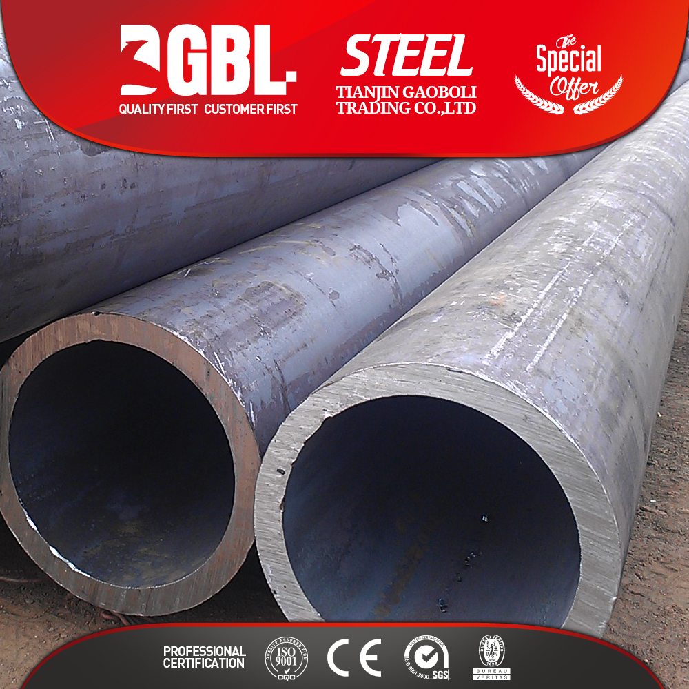 Din2448 st52 seamless steel pipe