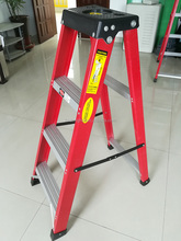 Fiberglass reinforced plastic Industrial insulation Ladder,FRP step Ladder