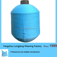 Dope dyed yarn elastic nylon yarn 1680 denier