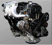 Reconditioned & Replacement Japanese Car Engines
