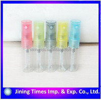 3ml mini cute glass spray perfume bottle