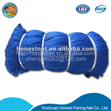 Blue fishing nets prices