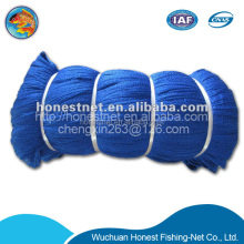 Blue types of fishing nets prices