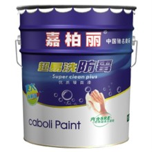 Caboli bituminous coating