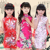 Girls Cheongsam Chinese Style Straight Elegant Dresses Traditional Chinese Garments many styles