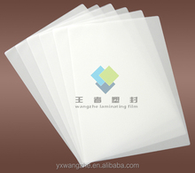A3 125mic glossy laminating pouch film