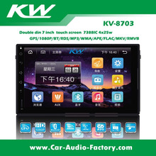 Car audio 7 inch Double din DVD/MP5