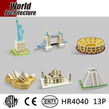 world architecture eps 3d puzzle for kids