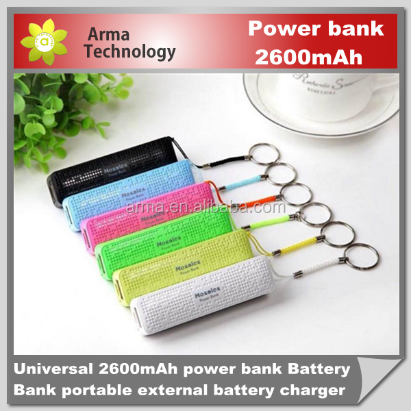 Emergency Battery Mobile Phone Charger 2600mAh Portable Power Bank NEW Style Power Bank
