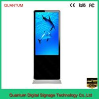 Kiosk totem digital signage waterproof outdoor strong back media player 42 inch Vandal-proof SAW touch screen