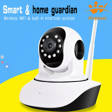 Factory supply FashionTwo-way audio mini ip smart home smallest digital ip smart cameras