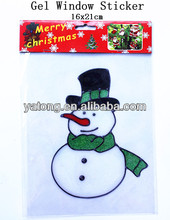 Chrismas Gel Window Sticker