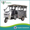 Icat certified battery operated e rickshaw 1+6 passenger with radio on sale
