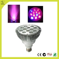 high quality full spectrum blue sea led grow light