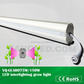 75W Bi-direction LED Hydroponic Grow Light for deep water culture