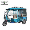 china hot sale three wheeler electric tricycle