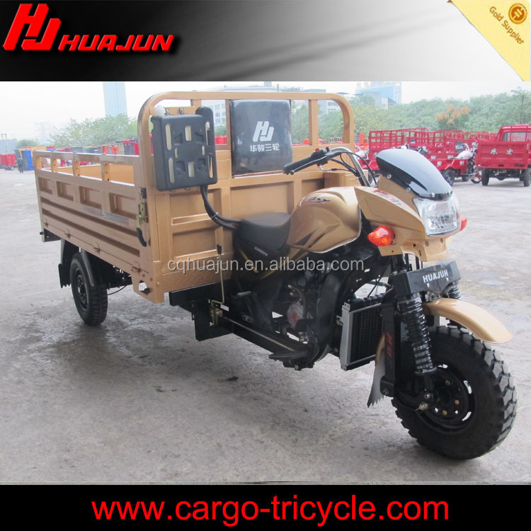 Low price three wheel motorcycle/Good performance three wheel Chinese motorcycle/cargo tricycle for sale