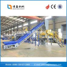 Plastic polyethylene recycling plant with CE certificate