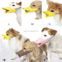 Soft Cozy Silicone Yellow Duckbill Duck Mouth Anti-biting Pet Dog Adjustable Safety Mask Cage