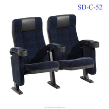 SD-C-52 Cinema seat covers fabric