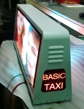 Xxx Video/Roof Mounting Rotate Lcd Cab Car Taxi Advertising Screen100% Response Rate