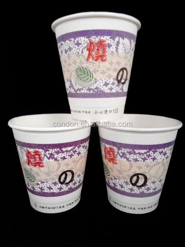 paper cups microwave safe