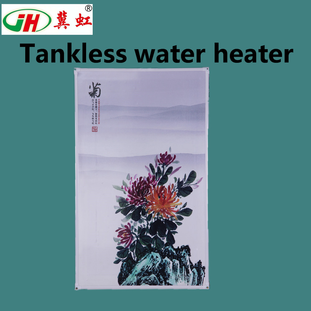 water electric heater heat cigarette