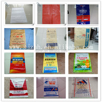 Supply Moistureproof PP Woven Bags with PE liner for Packaging compound Fertilizer/ sugar/rice /powder /grain