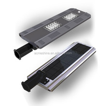 High Lumen Solar12W Street Light Bright Led Street Light Waterproof IP65 Outdoor Highway Road Solar Lighting