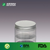 Chinese high quality 100ml Clear recycled mini plastic jar with aluminium lid