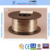 stainless steel wire 310Nb+diameter 1.6mm+MIG welding is on sale at break down price
