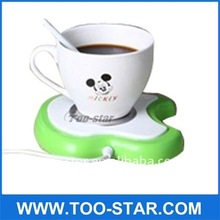2011 fashion USB cup warmer with 4 Hubs ~Changes in temperature amphibious with 4 extra USB HUB in USB1.1 or 2.0 optional;