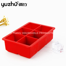 China Professional Manufacture Plastic Ice Cube Tray