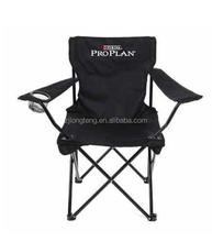 picnic chair folding camping chair