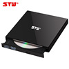 STW External DVD Drive USB Portable