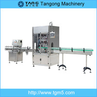 honey bottle filling packaging machine
