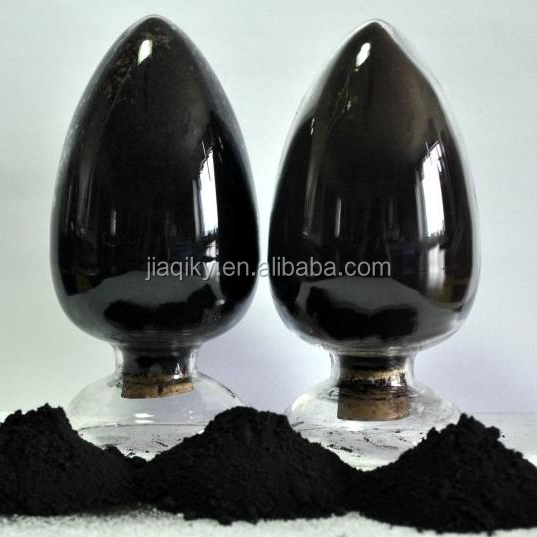carbon black n330 price/ carbon black for sale/ price carbon black powder
