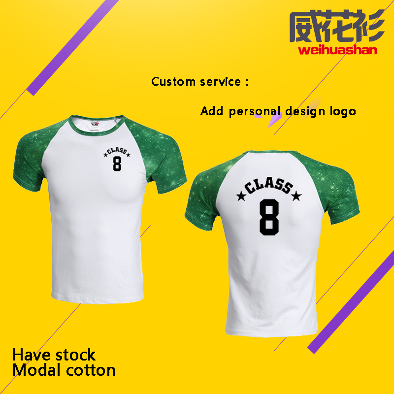 Promotion Mix color Tshirt Free sample Advertising planning <strong>activities</strong> Short sleeve modal cotton customized logo Tshirt