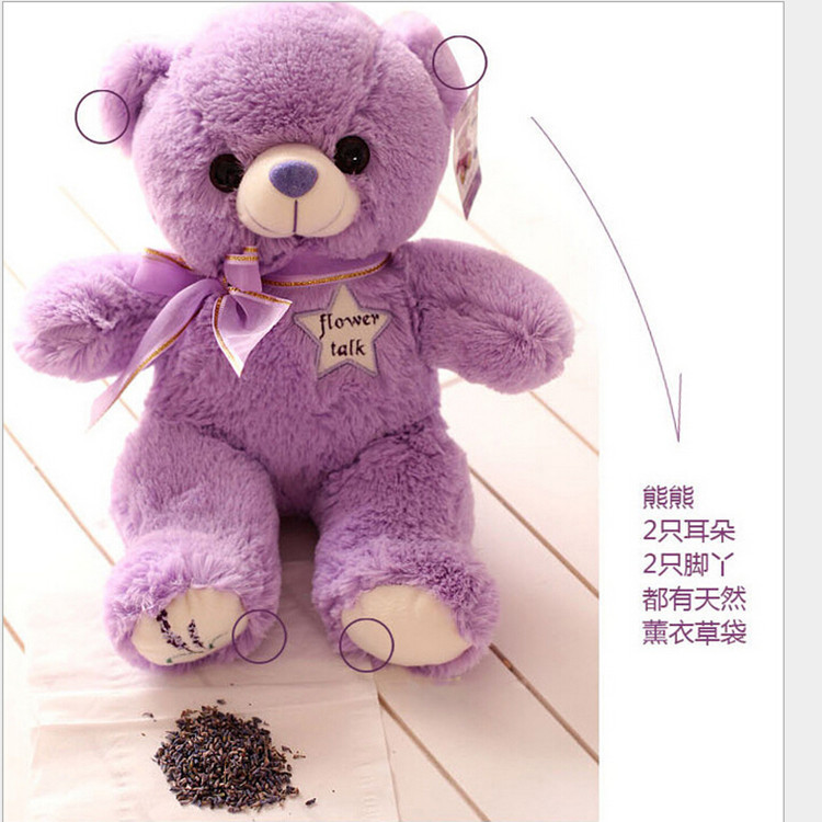pretty cute purple birthday bear stuffed animals for wholesale