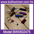 High quality key ring pouch