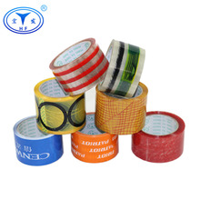 Manufacturer Custom Printed Duct Tape For Packing