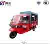 KYLAN 200CC Three Wheel Passenger Tricycle Motorcycle / Passenger Three Wheeler