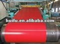 show prepainted steel iron sheet price competitive