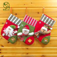 11inch wholesale mini christmas stockings