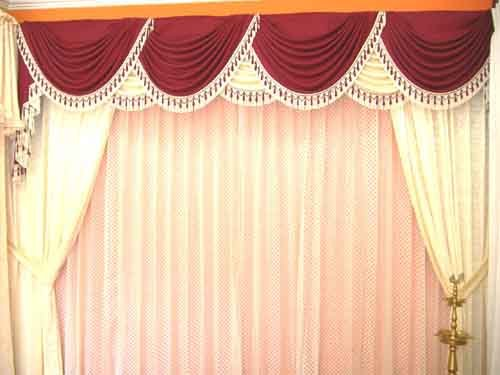 Volantes cortinas cortina identificaci n del producto - Volantes de cortinas ...