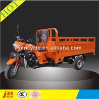 off road adult three wheel motorcycle price
