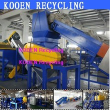 hot selling waste scrap used scrap ldpe lldpe hdpe pe pp film bags crushing washing drying recycling machine line plant