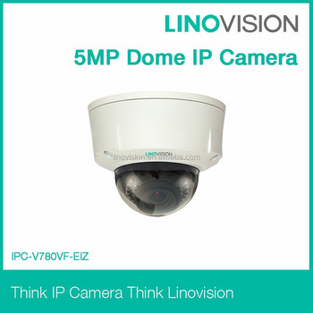 2014 New IR Dome 5MP IP camera with Motorized lens and PoE